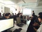 郑州网页设计培训哪里有?金水区H5培训,CSS培训地址