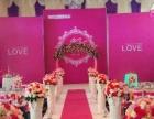 长沙婚礼策划,婚庆指导,婚庆设备,婚庆服务联系方式