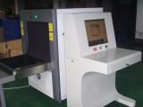 快递 物流过包安检机6550型X光安检机