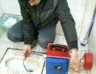 小榄美洁管道疏通服务:疏通厕所、马桶、厨房下水道。