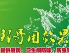 大庆市上门治理厨房排烟罩串烟 卫生间地漏下水道反味