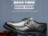 木林森 新款英伦时尚休闲鞋 真皮头层牛皮鞋 透气男鞋 MQ