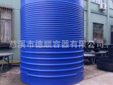 生产加工储罐、钢衬塑、聚羧酸PE储罐、外加剂、减水剂搅拌储罐