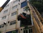 成都高新區專業設備搬遷,吊裝,搬運,隨車吊出租