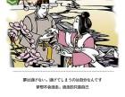 太仓日语培训 日企升职加薪 无字幕动漫 上元都可以满足你