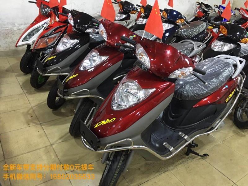 全新摩托车 二手摩托车低价处理 款式多 质量信得过