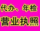 广州公司注册,注销清算,纳税申报,商标注册