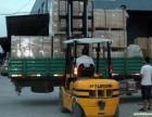 专业全国物流运输 回程车运输 到货快 价格合理!