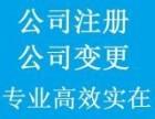 广州各区写字楼和厂房挂靠地址,可挂靠各类公司注册类型无限制