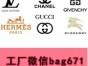 高仿奢侈品包包手表服装工厂直销批发,全网最低价