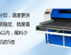 东莞中小型泡棉热玻璃切割机设备哪家齐全?欢迎随时拨打业务专