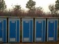 滨州移动厕所活动厕所厂家供应