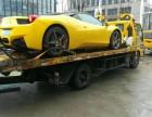 天津道路汽车救援拖车搭电汽车换胎流动补胎送油脱困电话多少?