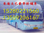 从 连江到咸阳的直达汽车/几小时 多少钱1355920616