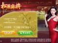 棋牌游戏开发沈阳创胜网络棋牌游戏开发源码出售