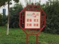 甘肃企业公示牌 知名的广告牌设计制作信息