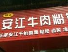 鹤城25平米酒楼餐饮-餐馆8万元