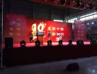 天津桁架出租气球拱门空飘租赁铁马护栏天津启迪用品租赁有限公司