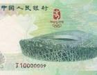 哈尔滨金银币回收哈尔滨哪里回收金银币金银币较新价格