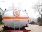 转让 油罐车东风厦工楚胜5吨油罐车质优价廉
