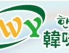 韩味源韩国进口超市加盟