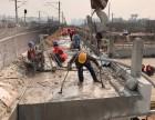 天津混凝土切割拆除 专业绳锯切割 支撑梁切割