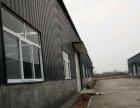 出租郑州南郊厂房30000平米可分租可根据需要建厂房