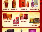哈尔滨红酒回收价格表,地方国营茅台酒回收多少钱