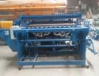 地暖网片焊网机S山东地暖网片焊网机厂家