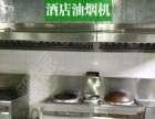 【年底7折优惠】咸阳新联家油烟机清洗、地暖清洗等