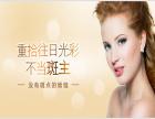 治疗过敏皮肤哪家专业,周口技术祛斑加盟