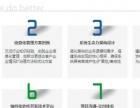 信息化系统建设 长沙株洲湘潭信息化系统建设