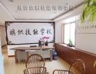 潍坊学平面设计 广告设计 户外写真 室内喷绘到旗帜