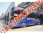 连云港到贵阳的汽车长途大巴138 5123 2450
