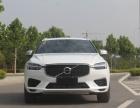 西安沃尔沃XC60贴贝壳白汽车改色膜哪家好?