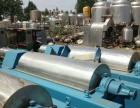回收化工厂设备,淀粉厂,制药厂,食品厂设备