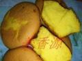 《美香源》台湾正宗无水南瓜蛋糕培训 蜂蜜南瓜蛋糕