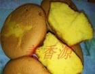 美香源台湾正宗无水南瓜蛋糕培训 蜂蜜南瓜蛋糕