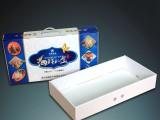 山东烟台包装设计公司 精装裱礼盒设计印刷 纸箱不干胶标签设计