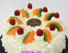 安阳实体蛋糕店预定生日蛋糕文峰区订蛋糕免费配送安阳