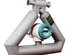 浙江悬浮液密度计定制厂家,价格合理欢迎咨询下单