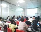 深圳安装预算培训 电气预算培训在哪个地方