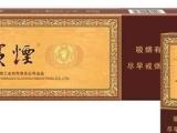 东营回收整箱茅台酒,青州收购老酒,安丘回收拉菲红酒-洋酒