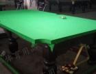 桌球台出售,台球桌维修 各种台球桌配件出售