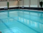 家和游泳健身会所 家和游泳健身会所加盟招商