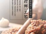 鲜味居手打鲜汁肉包用软嫩鲜香来形容一点都不过分