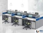 北京工位订做厂家办公桌椅定做厂家