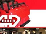 供应海宁4D影院设备价格 余姚5D影院设备 合肥5D电影设备