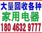 厦门岛外专业回收旧电缆-回收电话:18046329777