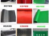 广东广州电工电气防护产品绝缘胶板厂家定做